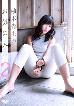 yuzuki_shiori_prof2